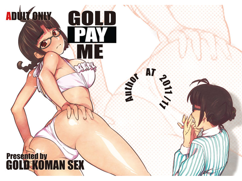 GOLD PAY ME