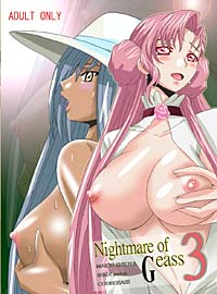 Nightmare of Geass 3