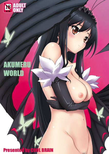 AKUMERU WORLD